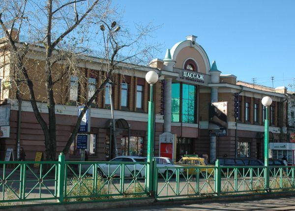 Торговый центр Пассаж на Литвинова