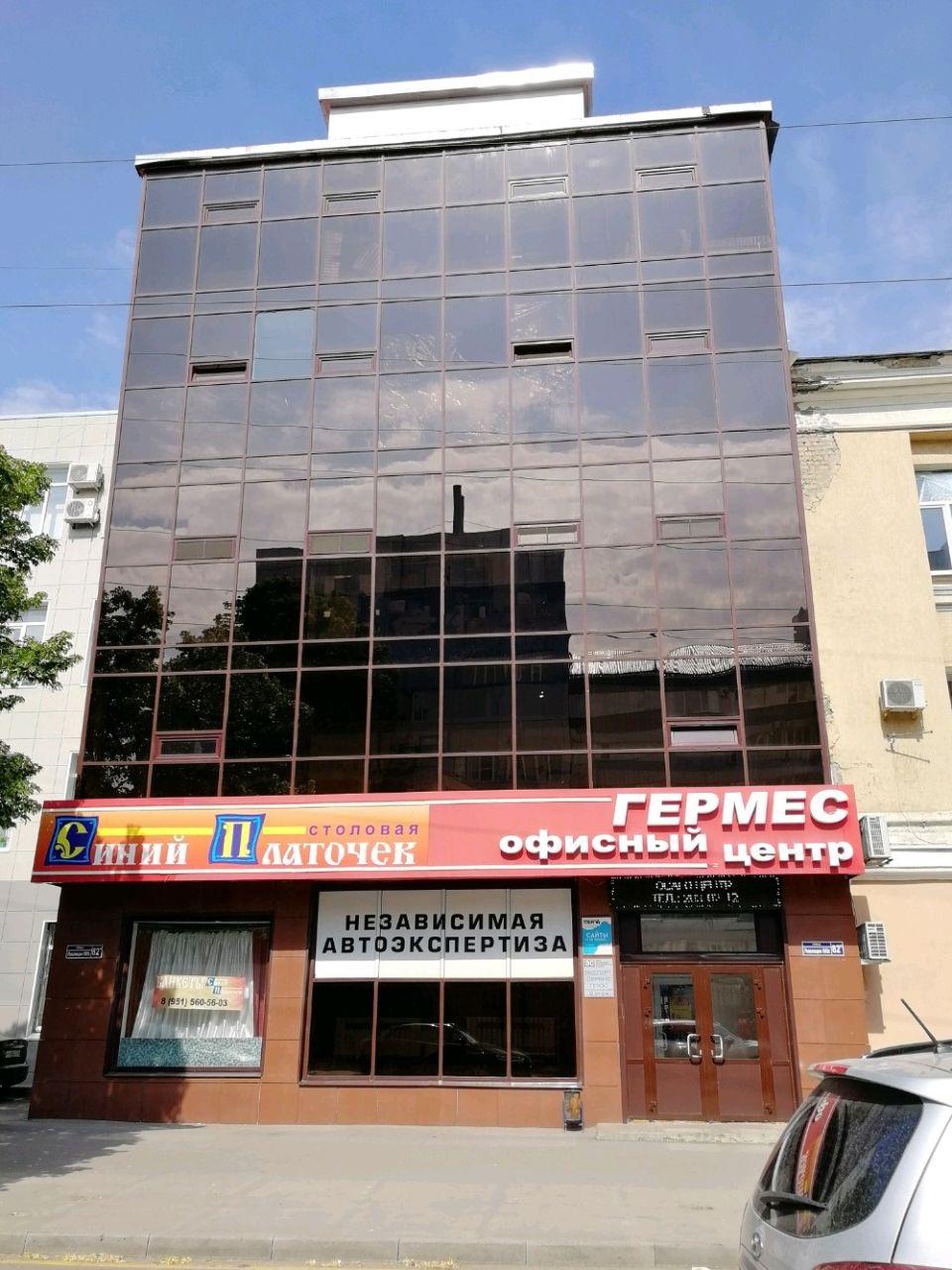 Бизнес Центр Гермес