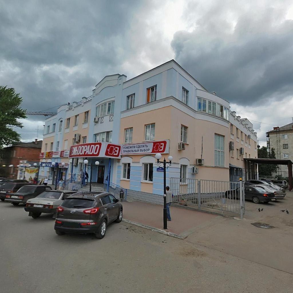 аренда помещений в ТЦ на ул. Дзержинского, 35