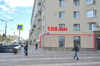 Аренда офиса 35 кв Стрелецкая улица коммерческая недвижимость в славске