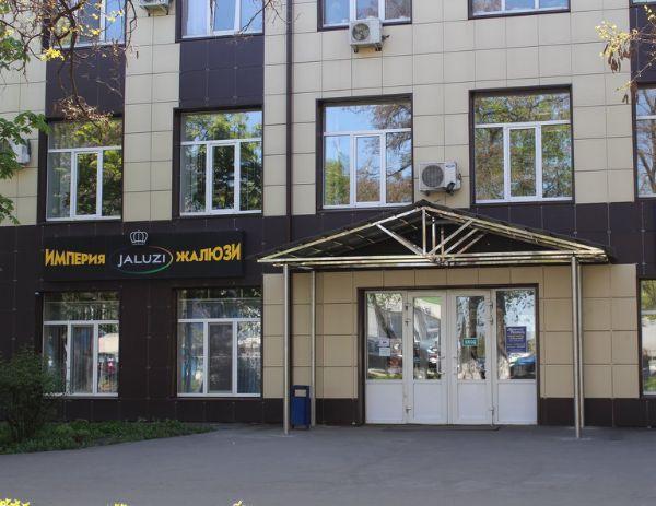 Офисный центр на Московском проспекте, 86