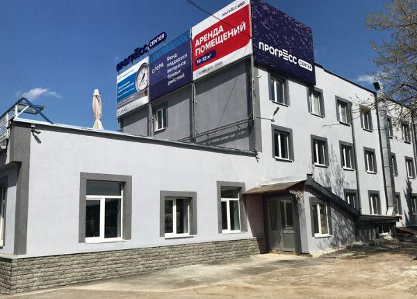 Бизнес-центр Прогресс
