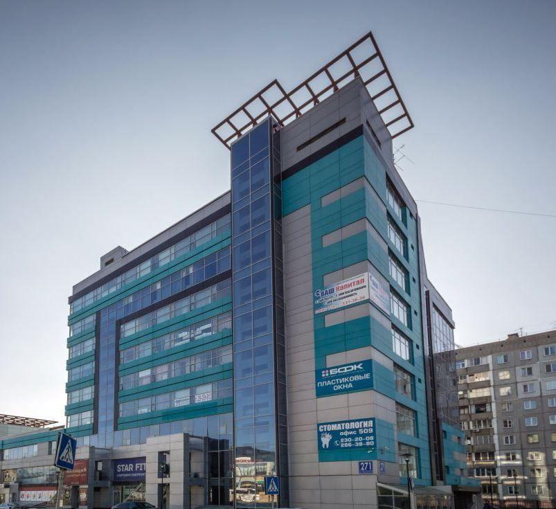 Бизнес Центр на ул. Кропоткина, 271
