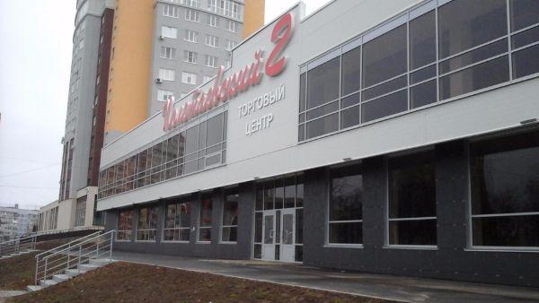 Торговый центр Полетаевский-2