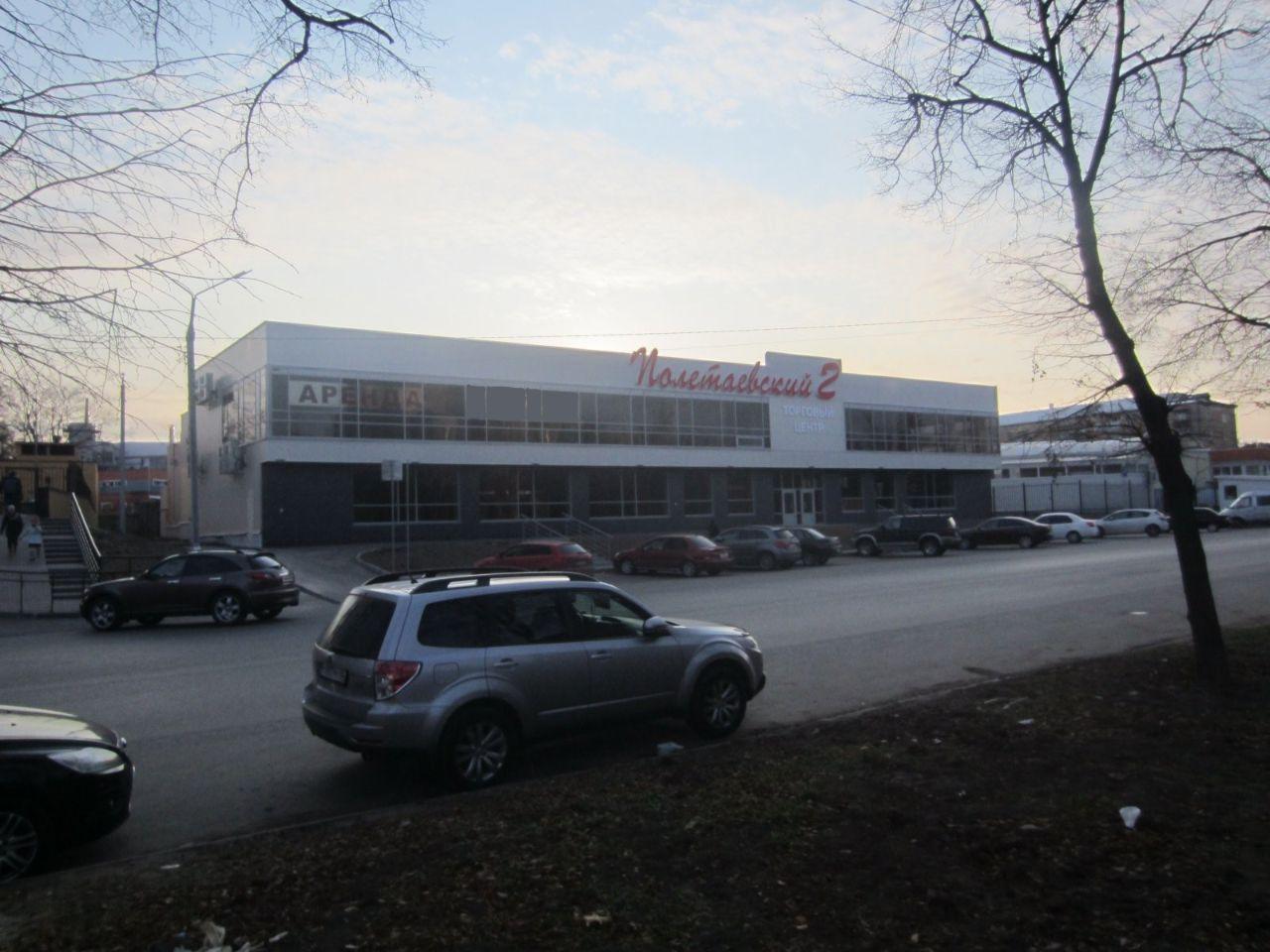 аренда помещений в ТЦ Полетаевский-2