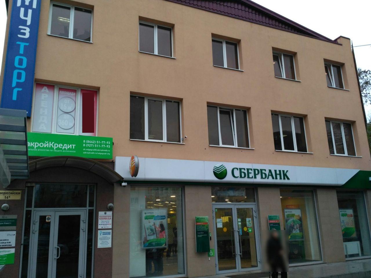ТЦ на ул. Новороссийская, 14Б
