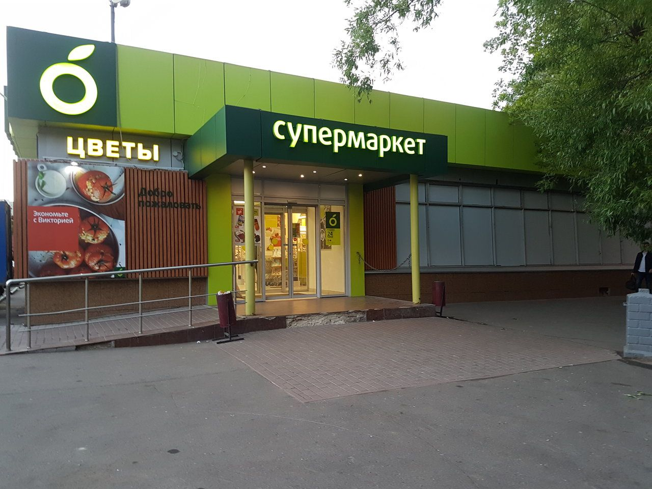 аренда помещений в ТЦ на ул. Бакинская, 17