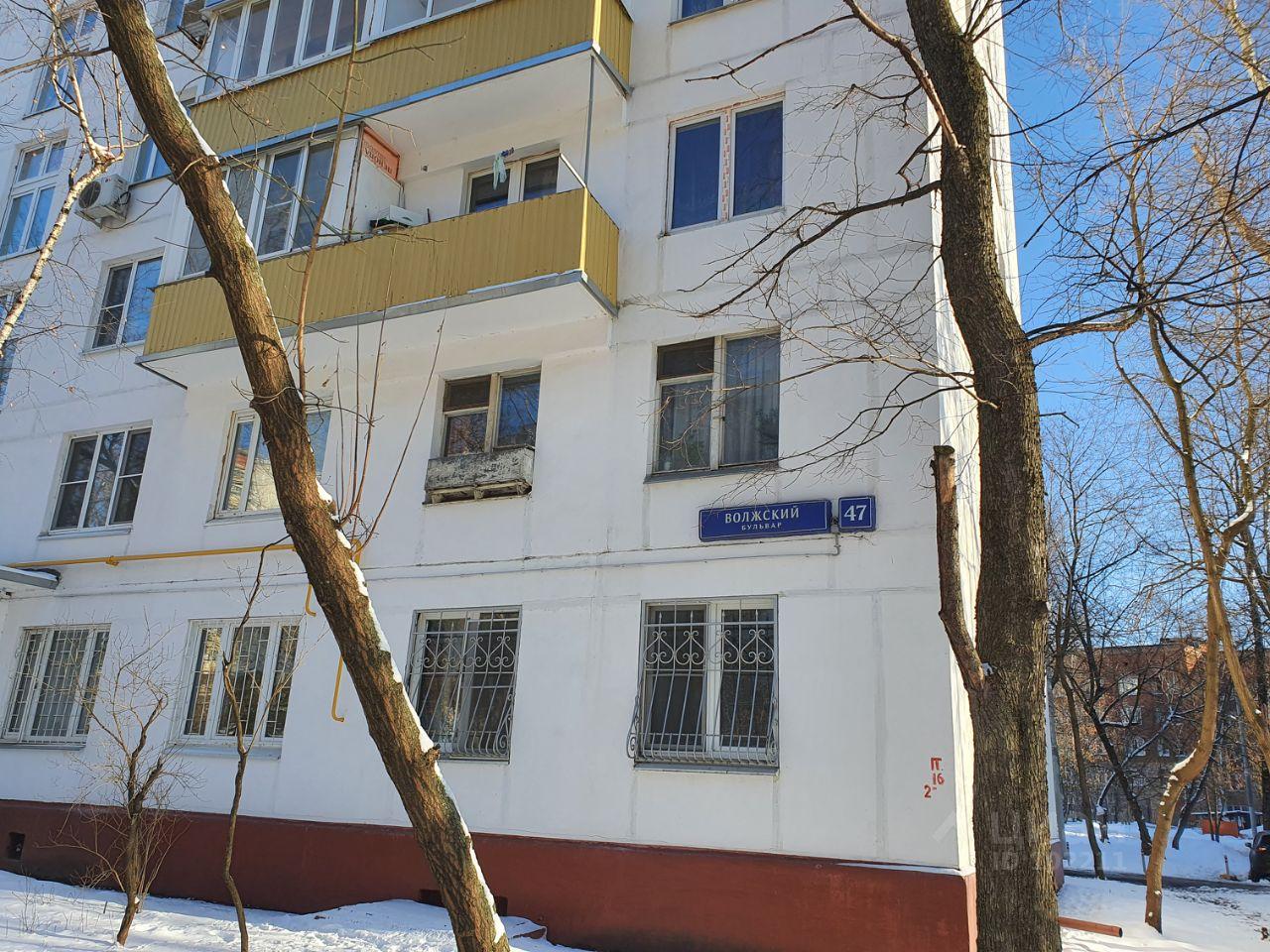 Продажа двухкомнатной квартиры 45.3м² Волжский бул., 47, Москва, ЮВАО, р-н Кузьминки м. Волжская - база ЦИАН, объявление 249985858