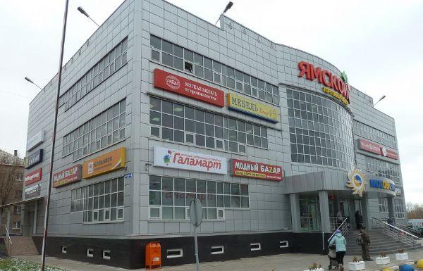 Торговый центр Ямской