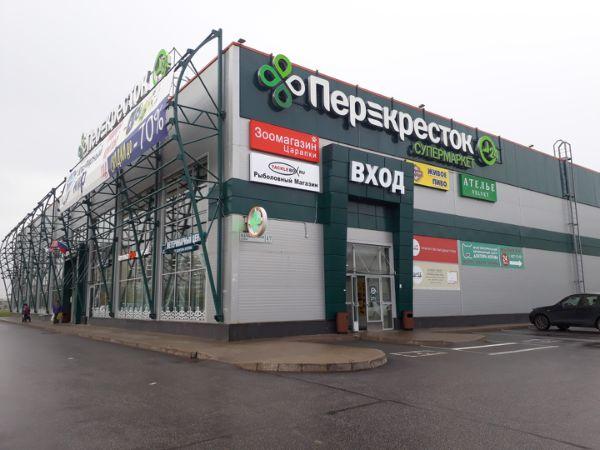 Торговый центр на ул. Камышовая, 17к1