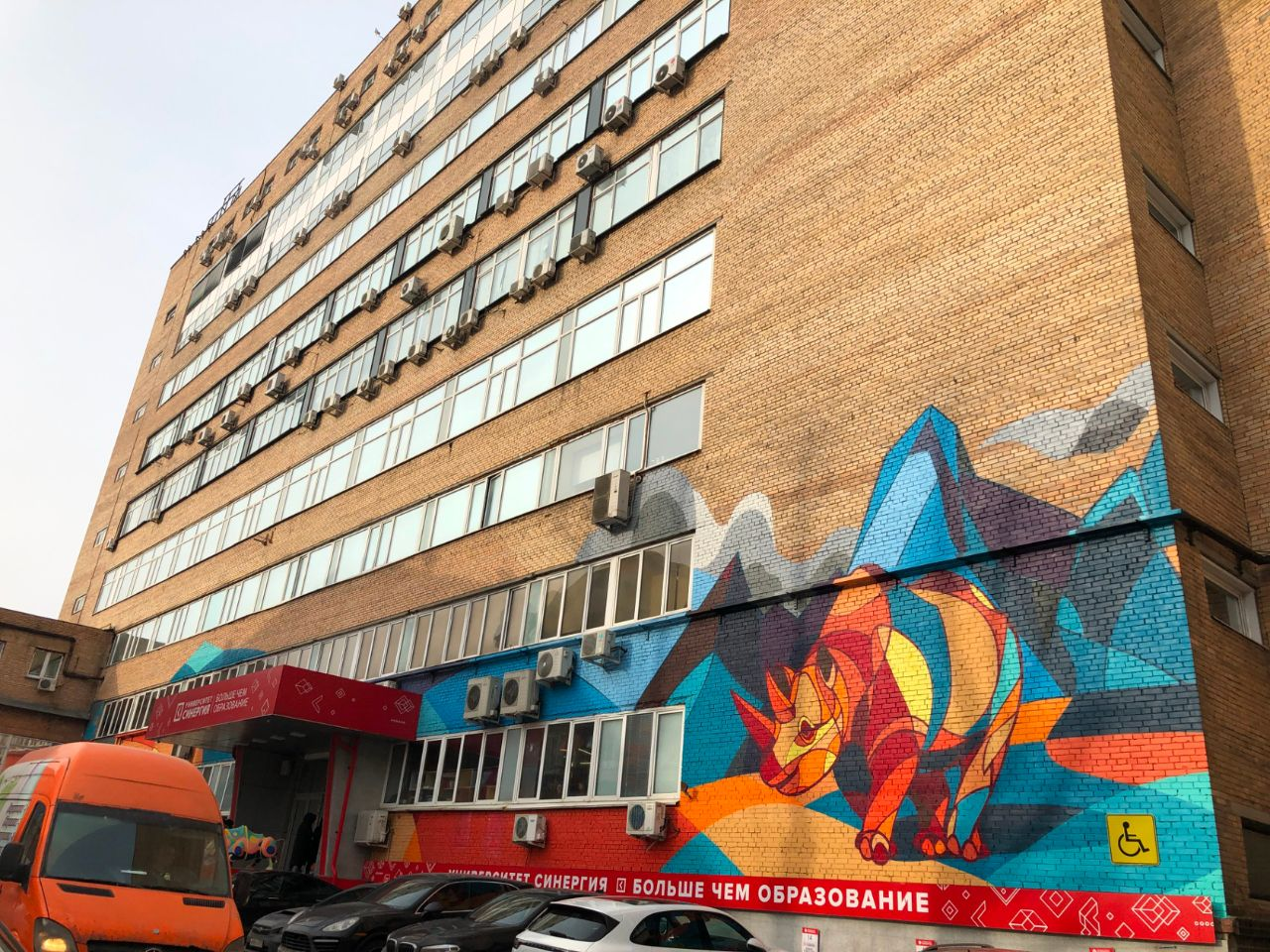 аренда помещений в БЦ на Ленинградском проспекте, 80Г