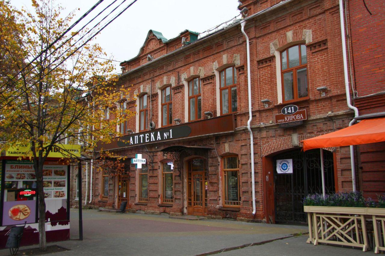 продажа помещений в БЦ на ул. Кирова, 141