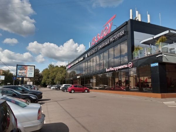 Торговый центр Взлёт