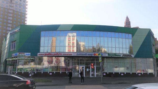 Торговый центр на ул. Зеленодольская, 25