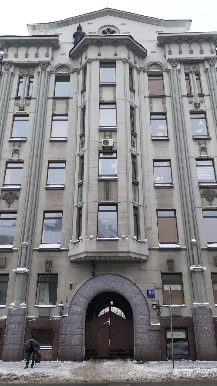БЦ на ул. Большая Полянка, 54