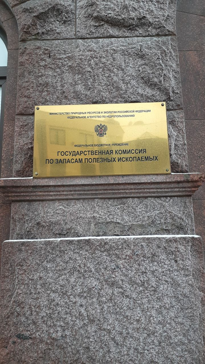 продажа помещений в БЦ на ул. Большая Полянка, 54
