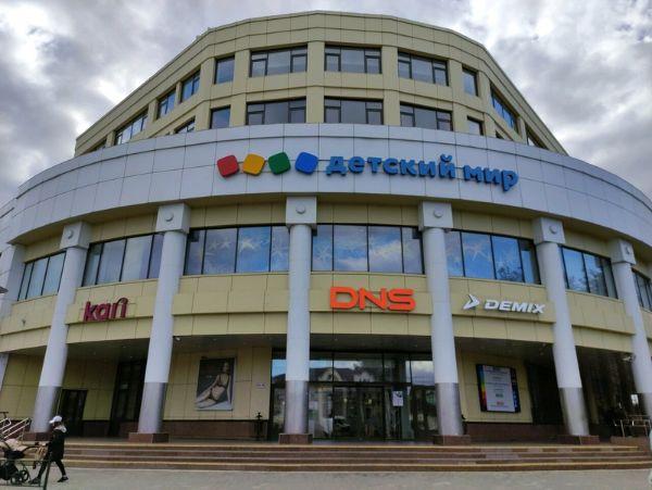 Торгово-развлекательный центр Счастливая 7Я