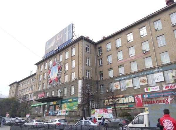 Торгово-офисный комплекс Теплотех