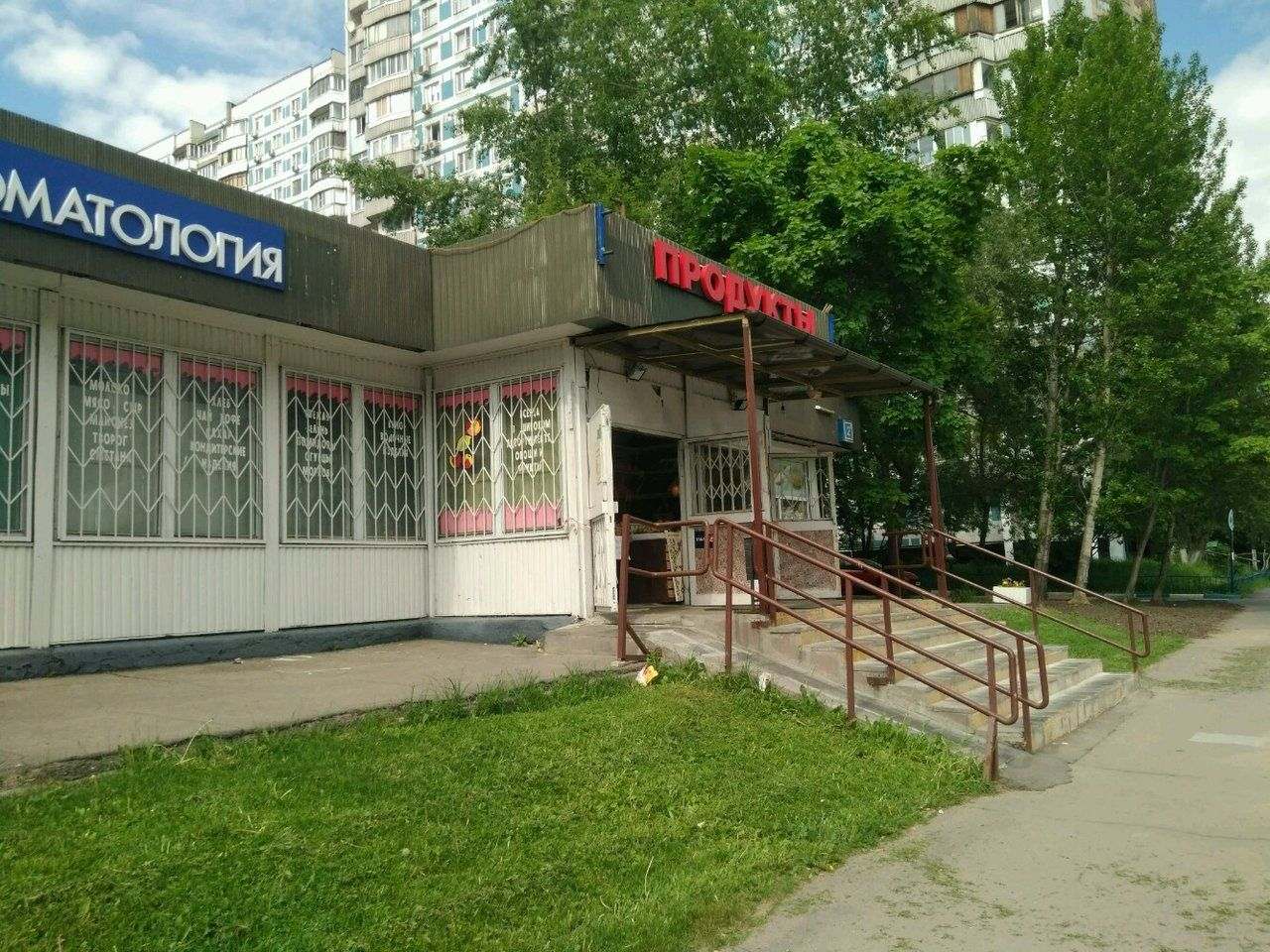 аренда помещений в ТЦ на ул. Академика Челомея, 2А