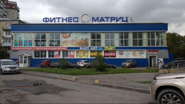 Торговый центр на ул. Краснопутиловская, 56