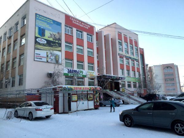 Офисное здание Холбос
