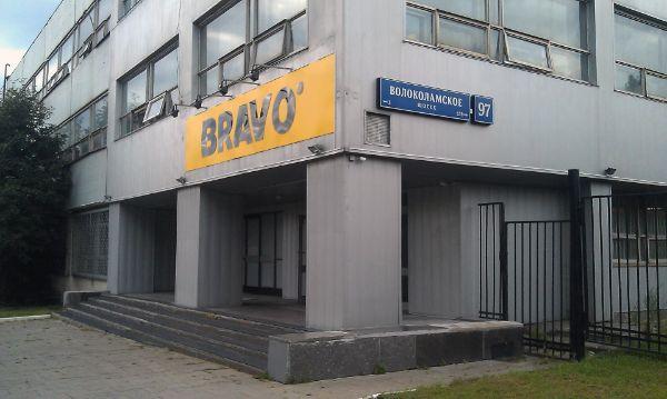 Бизнес-центр на Волоколамском шоссе, 97