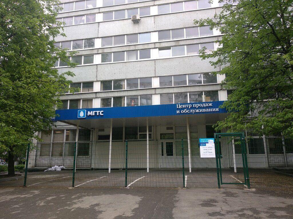 Бизнес Центр на ул. Шипиловская, 34к1