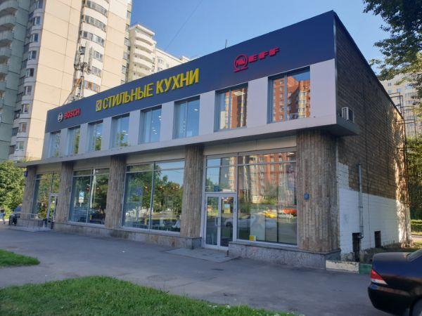 Торговый центр на Волгоградском проспекте, 112