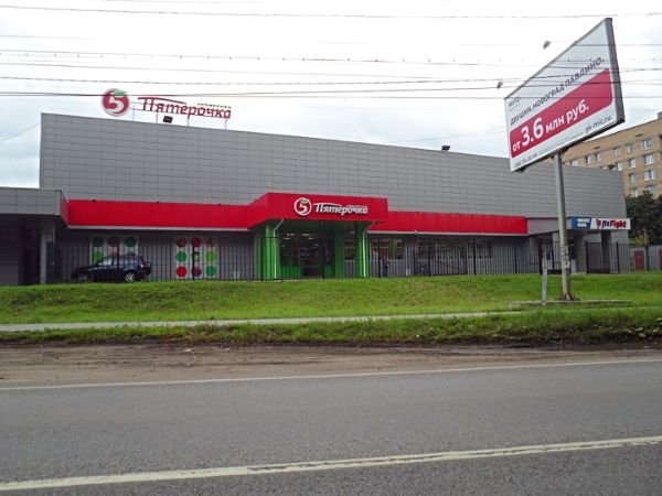 Торговый центр в микрорайоне Павлино, 1А