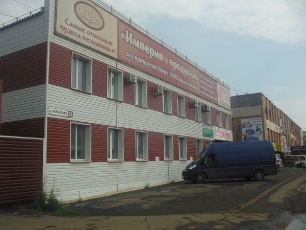 Офисное здание на ул. Маяковского, 31