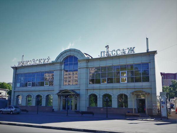 Торгово-офисный комплекс Жуковский пассаж