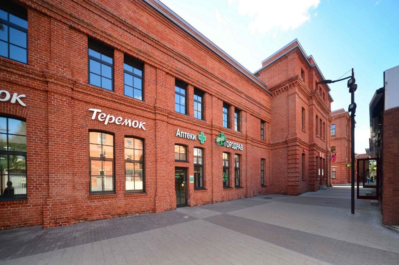 Бизнес Центр Завод Арма (Курский) (Строение 1)