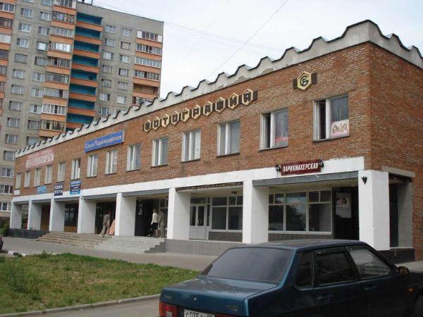 Многофункциональный комплекс на ул. Дзержинская, 21А