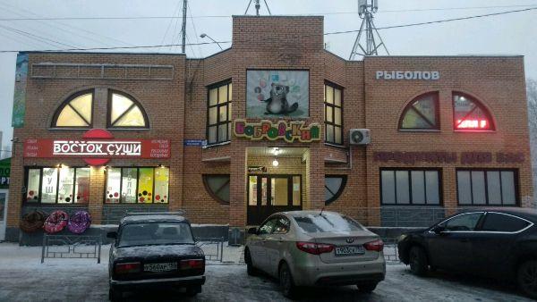 Торговый центр Бобровский