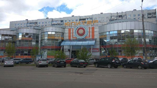 Торговый центр Юпитер