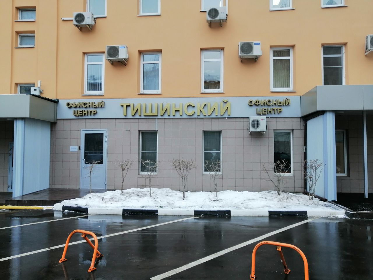 Бизнес Центр Тишинский