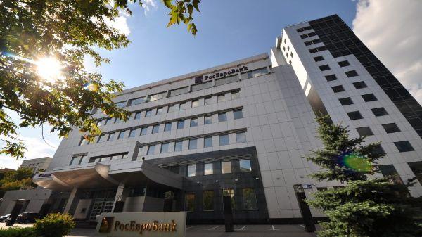 Бизнес-центр Vavilov Tower (Вавилов Тауэр)