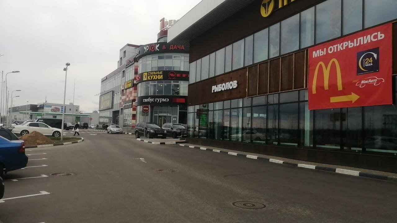 аренда помещений в ТЦ РигаStar (РигаСтар)