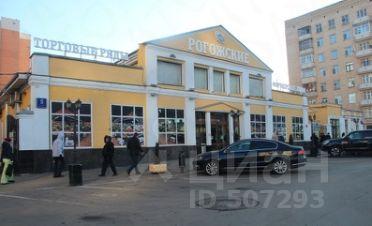 аренда офиса генерала ермолова 2