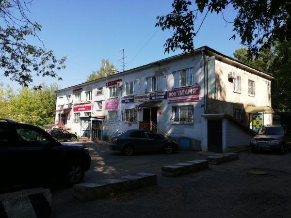 Административное здание на ул. Сутырина, 11