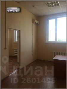 Аренда офисов в саратове заводской район помещение для фирмы Косинская Большая улица