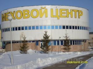 Цены на коммерческую недвижимость набережные челны аренда офисов петроградская