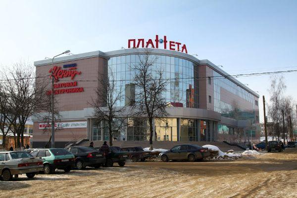 Торговый центр Планета