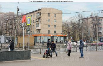 Коммерческая недвижимость перово Аренда офисных помещений Образцова улица