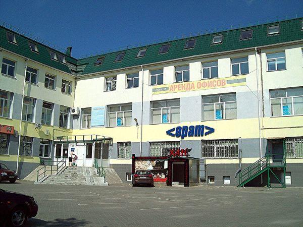 Бизнес-центр на Гоголя