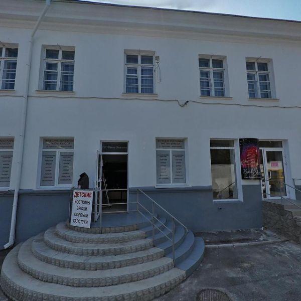 Офисное здание на ул. Айвазовского, 3