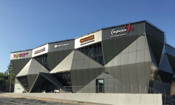 Торговый центр Стрижи