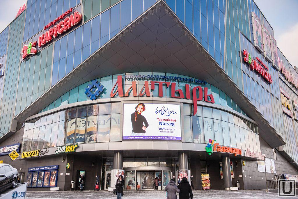 Аренда коммерческая недвижимость от администрации г.екатеринбурга аренда лофта в москве для офиса