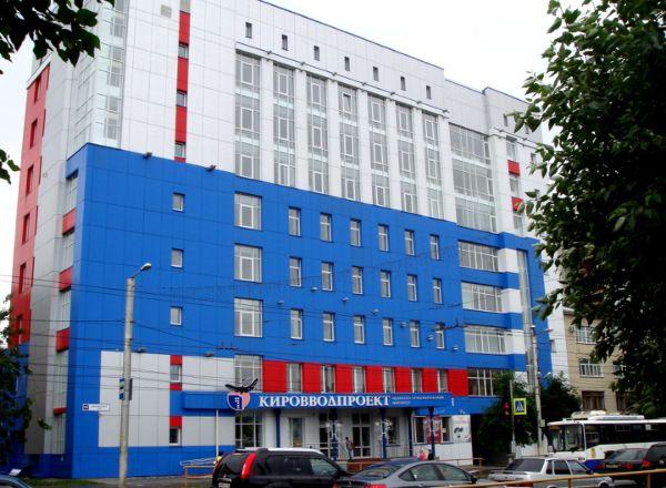 Административное здание Кировводпроект
