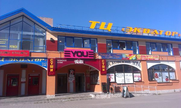 Торговый центр Экватор